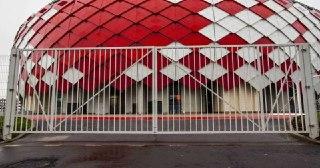 Ограждения Grandline Protect Симферополь цена от 3197 руб